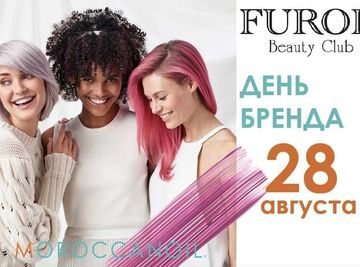 Happy new year 2019& FUROR Beauty Club